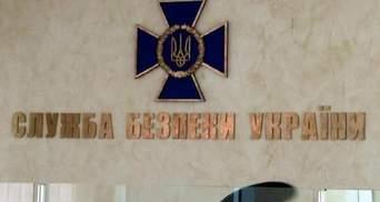 Разрушение коррупцией властных структур – угроза нацбезопасности, – СБУ о решении КСУ