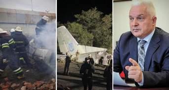 Головні новини 28 жовтня: вибух під Харковом, причини катастрофи Ан-26 та помер Андрій Федорчук