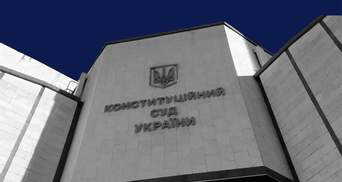 Находимся под давлением НАПК и НАБУ, – в Конституционном Суде пожаловались Зеленскому