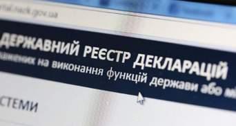 НАПК закрывает реестр электронных деклараций из-за решения Конституционного суда
