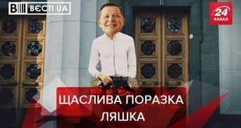 Вєсті.UA: Ставка Олега Рінатовича на програш. Правда про Фокіна