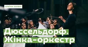 Украинка станет первой женщиной-дирижером известного фестиваля: Ukraїner рассказал ее историю