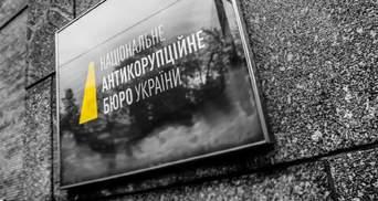 """""""Разрушает антикоррупционную реформу"""": НАБУ назвало решение КСУ по е-декларированию политическим"""