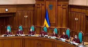 Судді виконали забаганку президента, – Рябошапка про рішення Конституційного Суду