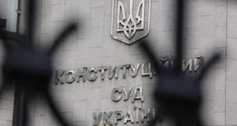 Угроза безвизу, – Transparency International об отмене антикоррупционной реформы