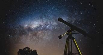 """Не для """"арестов в космосе"""": в ГБР объяснили, зачем на ProZorro купили телескоп"""
