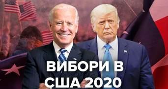 Вибори президента США завершилися: як відбувався процес волевиявлення – деталі, фото, відео
