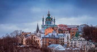 В Киеве снова нездоровый воздух: столица среди лидеров рейтинга IQair