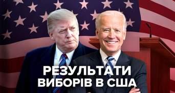 Вибори президента США: в усіх штатах завершили рахувати голоси