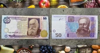 Что за 50 гривен можно было купить в 1996, а что – в 2020: сравнение цен