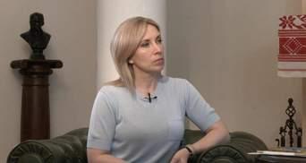 Ирина Верещук потратила больше всего денег на избирательную кампанию в 2020 году: данные ОПОРЫ