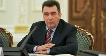 Існує план, спрямований проти української державності, – Данілов про рішення КСУ
