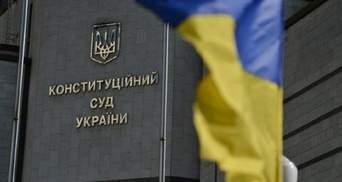 Отменить языковой закон и земельную реформу, – глава НАПК заявил о возможных планах КСУ