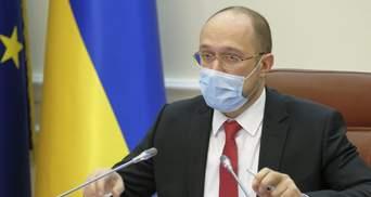 Шмыгаль заявил, что уже в пятницу реестр е-деклараций вновь станет доступным