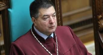 ГБР вызывает главу КСУ Тупицкого на допрос: детали