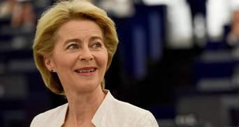 В Еврокомиссии выступили против закрытия границ внутри ЕС