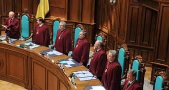 """В отношении судей КСУ открыли уголовное производство, – """"Голос"""""""