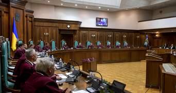 Конституционный суд поддерживает систему е-декларирования, но жалуется на законодательство