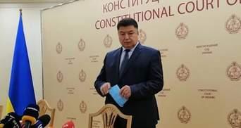 Госизмена и участок в Крыму: ГБР возбудило дело против главы КСУ Тупицкого