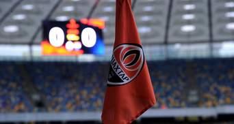 """""""Шахтар"""" наніс логотип свого спонсора на один із секторів НСК """"Олімпійський"""""""