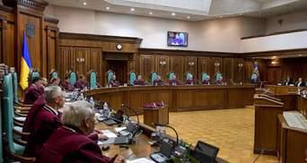 """2 автора скандального представления в КСУ были """"под прицелом"""" НАПК: их декларации проверяли"""