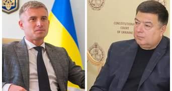 КСУ взялся за незаконное обогащение, едва Тупицкий получил запрос о его земле в Крыму, – НАП