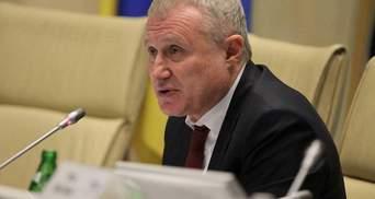 Суркіс погасив кредит на суму 100 мільйонів гривень