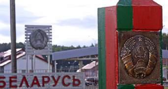 Білорусь повністю закриває кордон для іноземців з 1 листопада