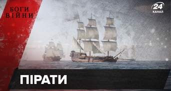 Женщина на корабле – к беде: верили ли пираты в суеверия