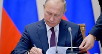Путін пообіцяв зняти санкції з трьох підприємств: яка загроза для України