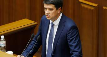 """Разумков розповів, хто прийматиме рішення щодо завершення будівництва """"Північного потоку-2"""""""