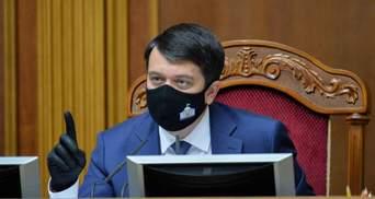 Разумков назвав проблеми й переваги реформи децентралізації