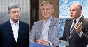 Новый рейтинг 100 самых богатых украинцев от НВ: кто попал в список
