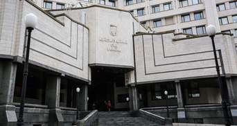 Відтепер НАЗК не може перевіряти низку компаній через скандальне рішення КСУ