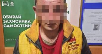 На Николаевщине мужчина облил кислотой гражданскую жену и ее детей