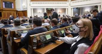 Рада проголосовала за законопроект о парламентском контроле: что это значит