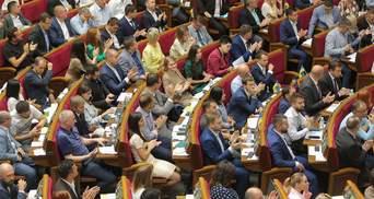 """У Раді мають підписати звернення щодо відставки суддів КСУ, – нардепка від """"Слуги народу"""""""