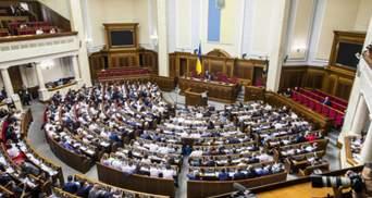 На заседании Рады пытаются решить ситуацию с КСУ: варианты законопроектов