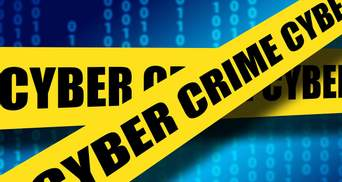 """В Киеве хакеры """"переписали"""" здание на другого владельца"""