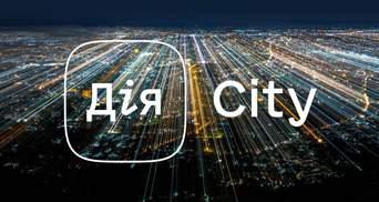 Для мільярдних інвестицій: у Раді зареєстрували законопроєкти про Дію City