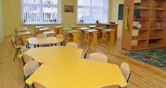 Львовская власть направила 126 миллионов гривен на ремонт в детских садах: детали