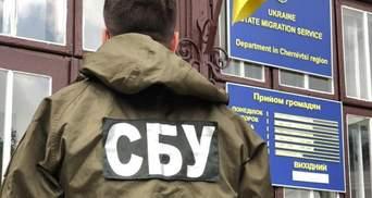 Легалізовували росіян та жителів ОРДЛО: СБУ накрила угрупування чиновників ДМС – фото
