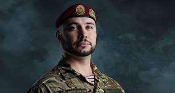 Суд в Италии оправдал и освободил украинца Виталия Маркива