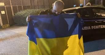 Виталий Маркив вышел на свободу: фото и видео