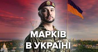 Нацгвардієць Віталій Марків нарешті повернувся в Україну: відео, фото