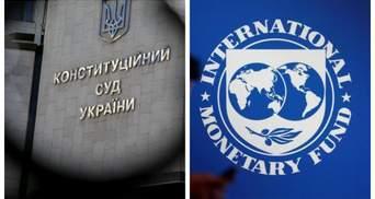 Фінансова ізоляція: чому КСУ нищить міжнародну репутацію України
