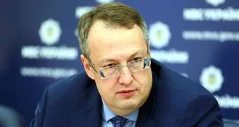 Геращенко розповів деталі у справі Марківа: що відомо
