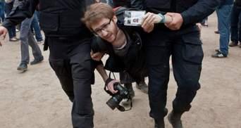 Верховная Рада поддержала усиление ответственности за нападения на журналистов