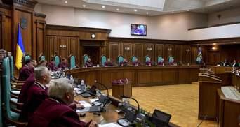 Україна може втратити понад 2 мільярди доларів: Марченко про рішення КСУ