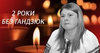 Убийство Гандзюк: в Киеве требовали наказать заказчиков – фото, видео